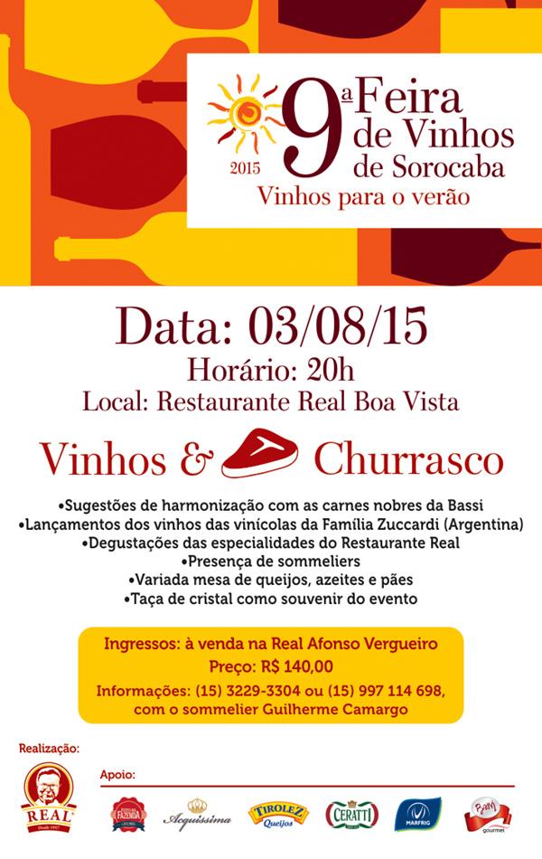9ª Feira de Vinhos de Sorocaba_Padaria Real