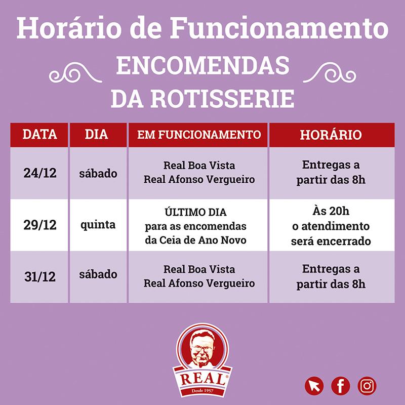 hf_encomendas